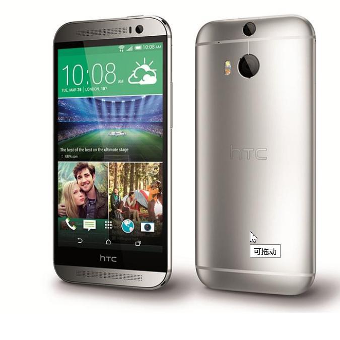 HTC One M8t