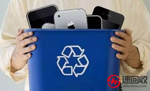 手机市场呈井喷式增长,速回收使闲置手机变