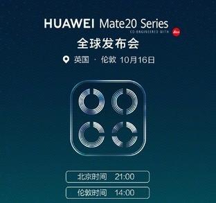 """速回收平台:""""真全面屏""""手机?华为mate20和小米mix3你更期待哪款"""