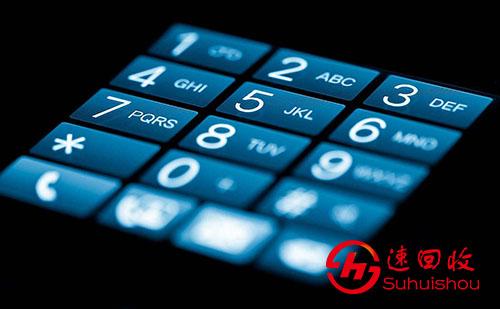 速回收平台:手机拨号键少人知的功能你知道