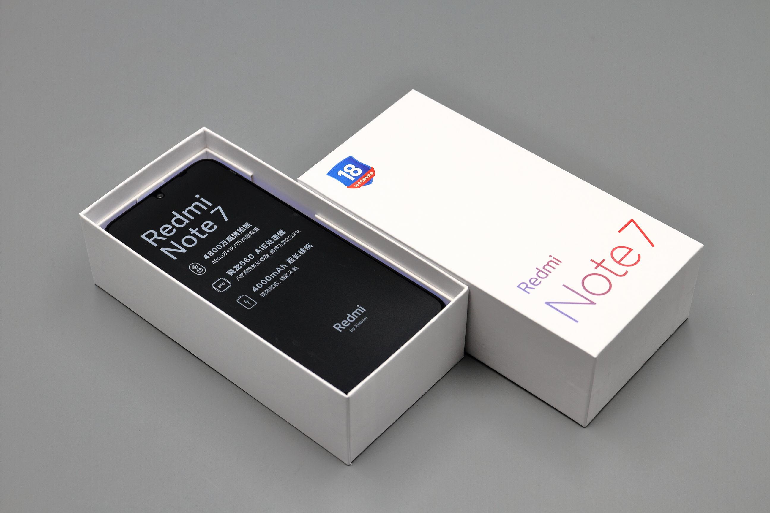 速回收网报:米粉放心买买买!红米Note 7备货曝光