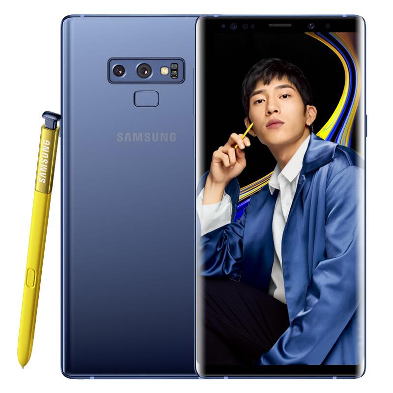 三星 Galaxy Note8(N9508)