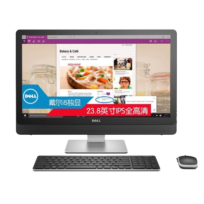 戴尔 XPS One 2720 Touch(2720-D3978T)