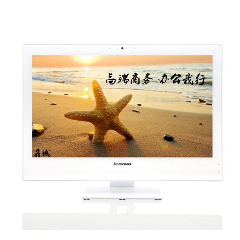 联想 扬天S800 24英寸(i7-4790/16G/1T+128ssd/2G独显)