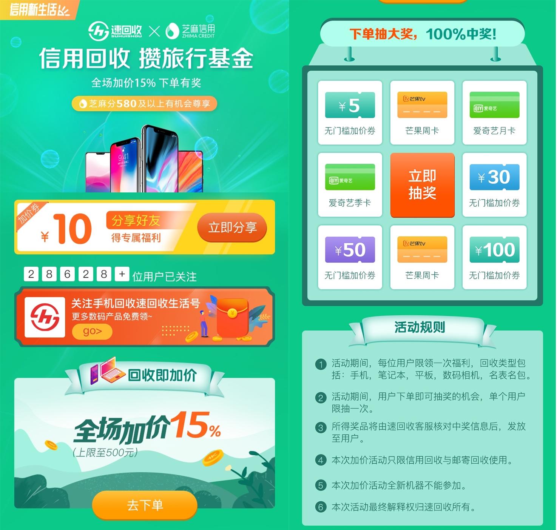 """刘作虎称一加7滑动效果堪比iPad,""""猪队友""""印度价格曝光"""