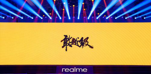 速回收:Realme 4包装盒曝光,或搭载联发科P70
