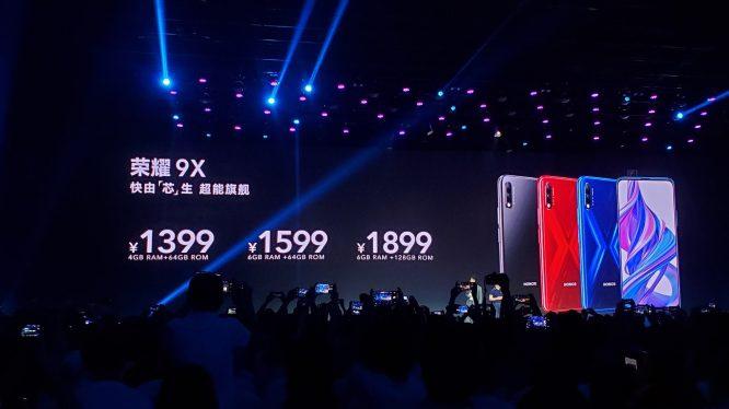 真香不贵!1399元起售的荣耀9X系列正式发布