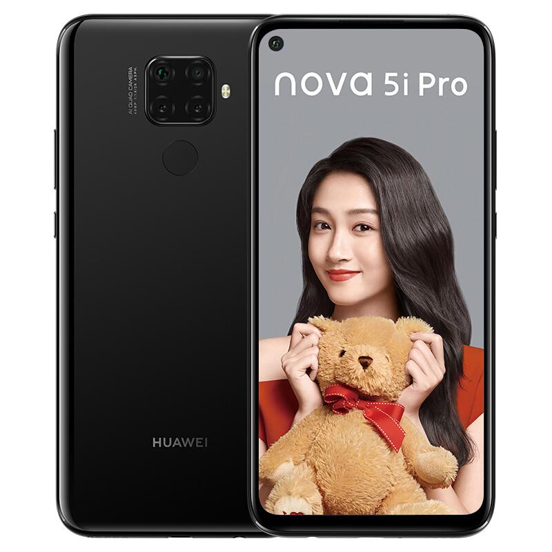 华为 nova 5i Pro