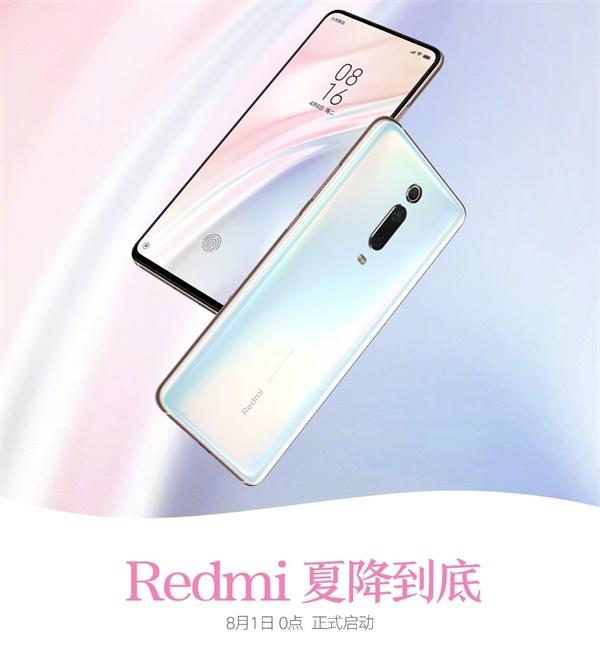 Redmi K20Pro真旗舰性价飙升!全系官降300元