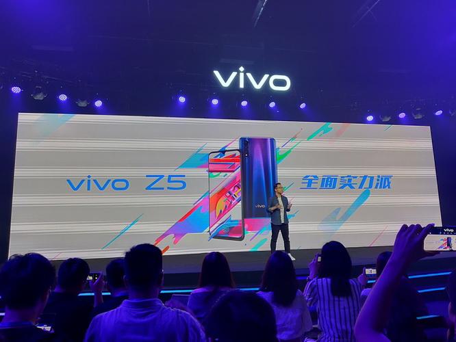 三摄千元机vivo Z5发布 目测又将成为爆款
