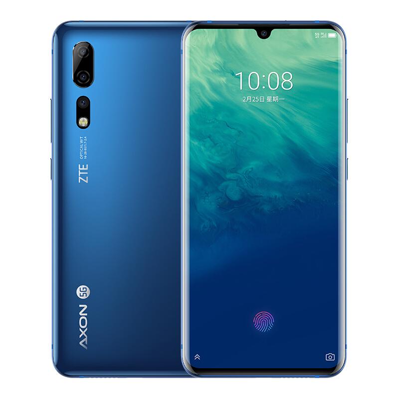 中兴 AXON 10 Pro (5G)