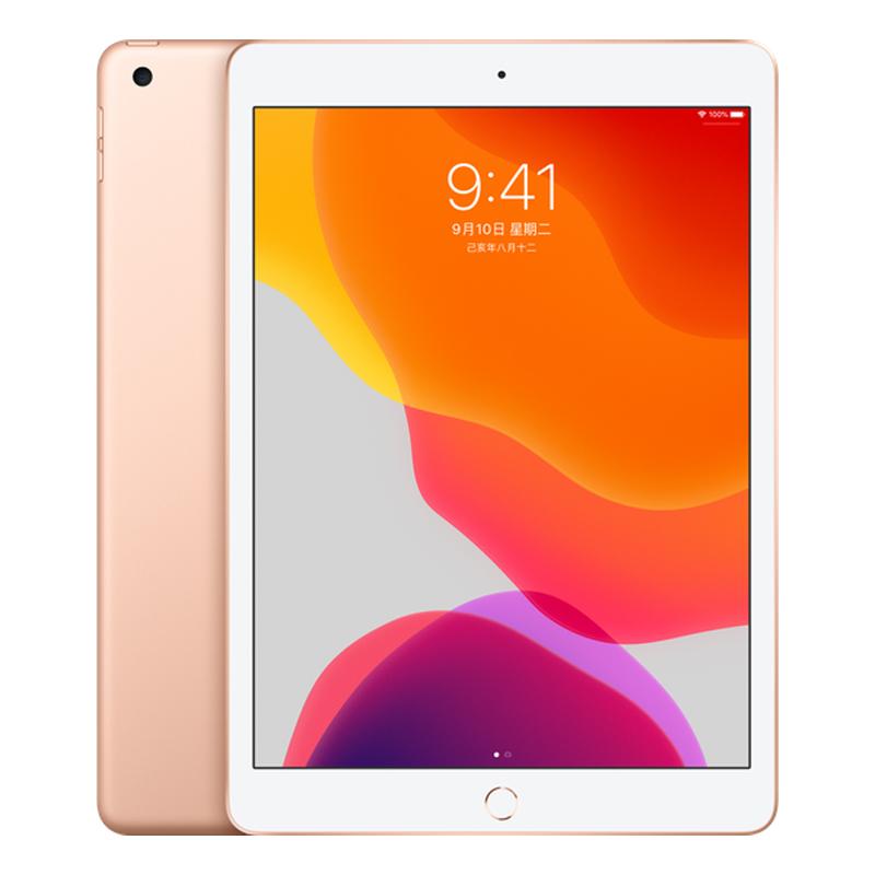 iPad (7th10.2英寸)