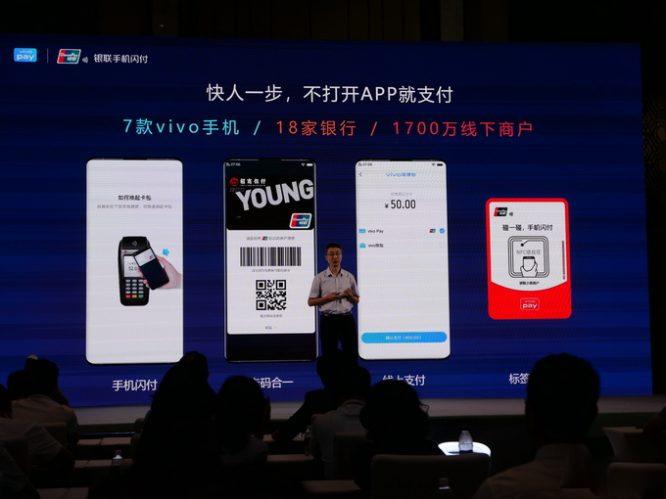 vivo Pay正式发布 vivo用户一起无卡智付