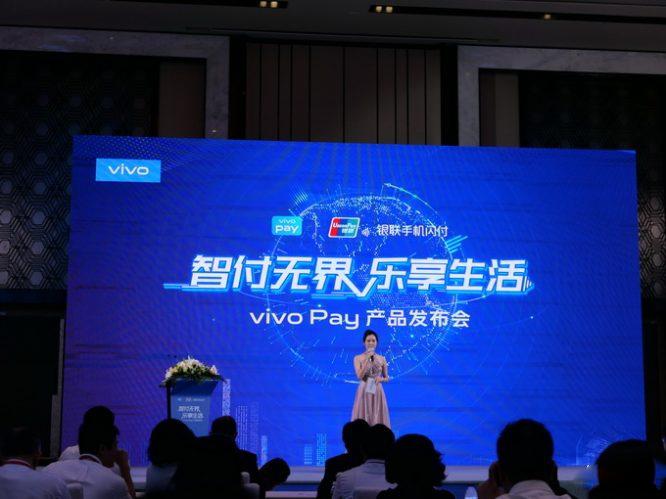 vivo Pay正式发布 vivo用户一