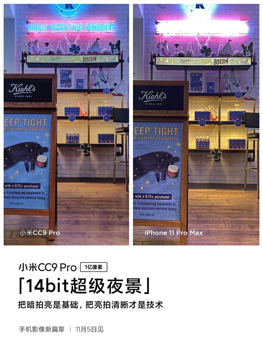 小米CC9 Pro今日发布,还有小米电视5、小米手表