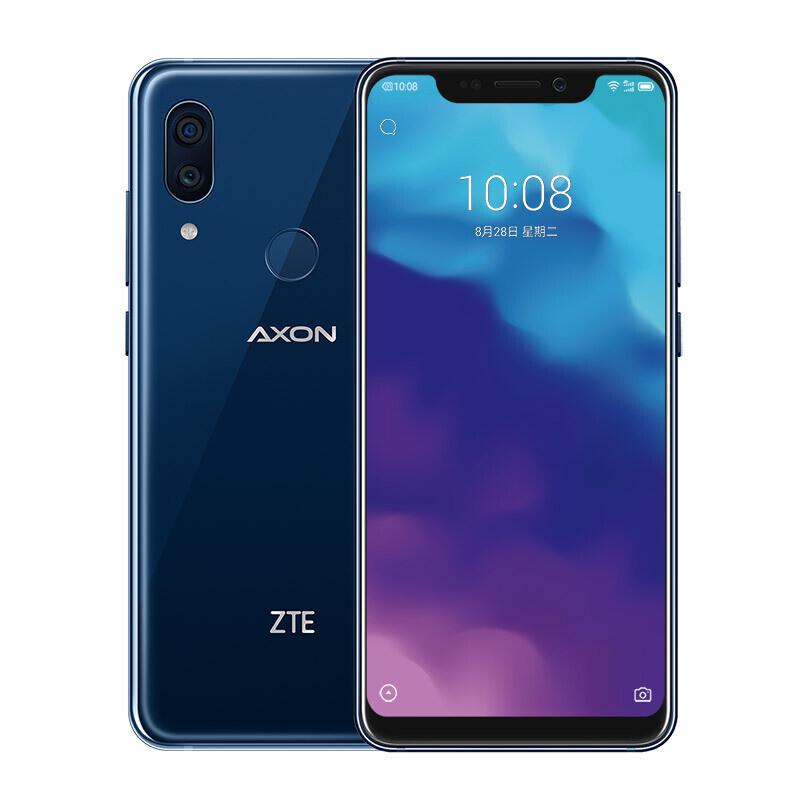 中兴 AXON 9 Pro