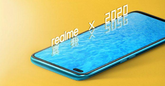 realme X50 5G 最新官方宣传海报揭晓正面设计!