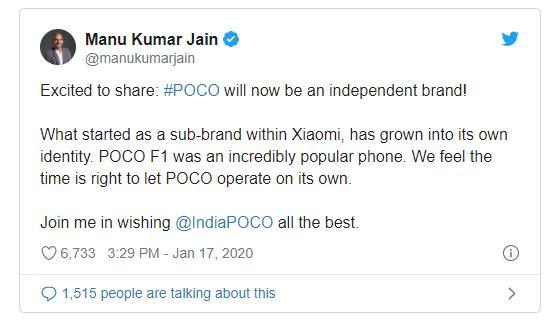小米子品牌POCO宣布独立运营,对标Realme、IQOO?