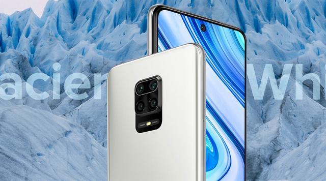 """红米NOTE 9系列发布,一款""""集大成""""的手机价格感人"""