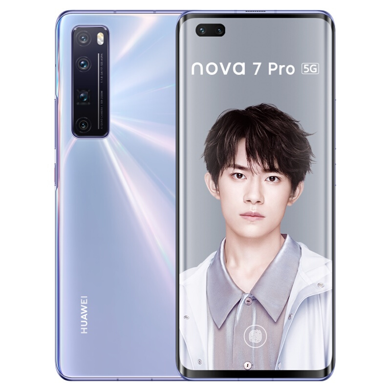 华为 nova 7 Pro