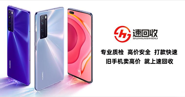 中兴手机倪飞放料:即张发布首款屏下摄像头手机