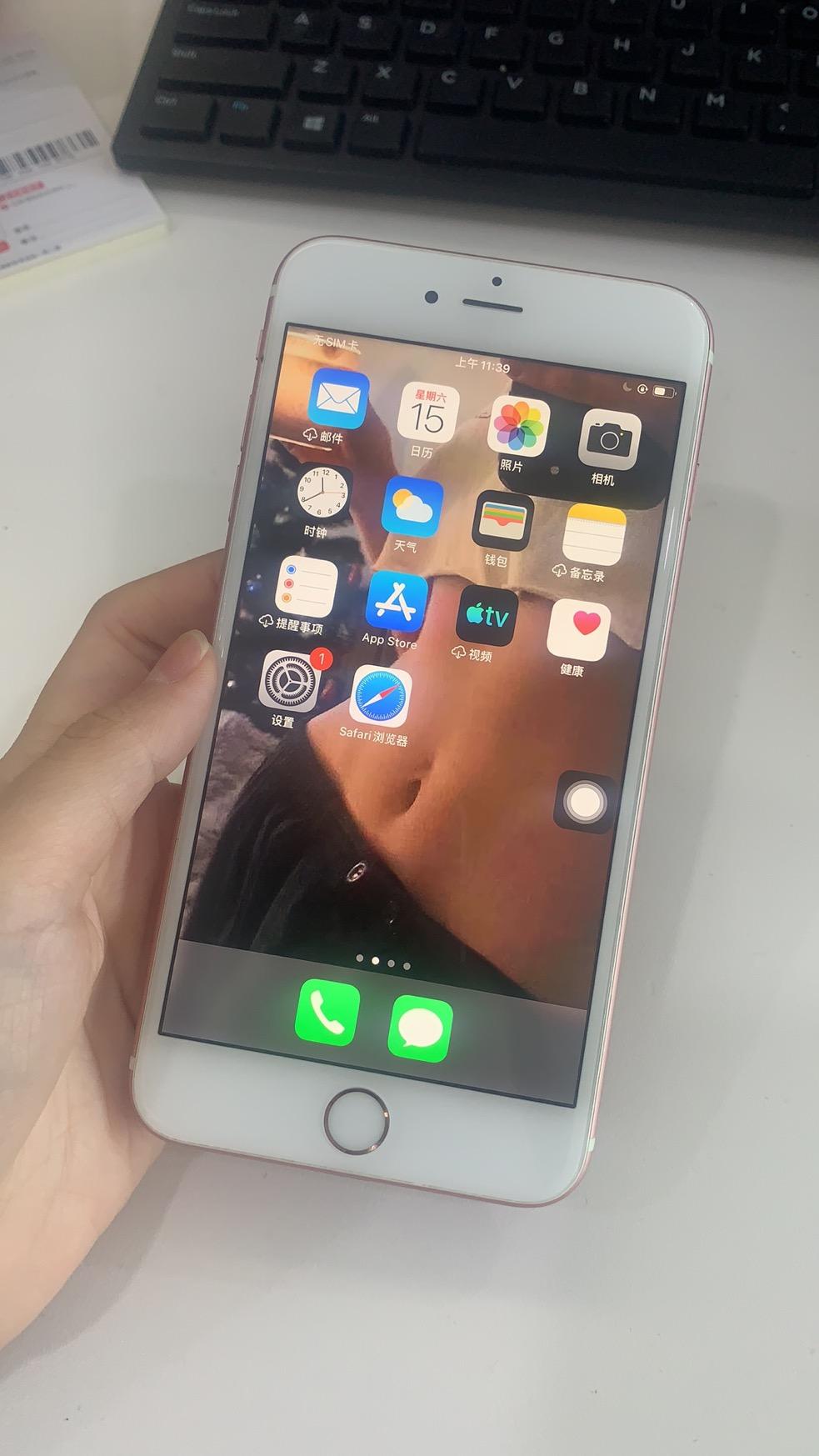 iPhone6splus 国行 玫瑰金 32g