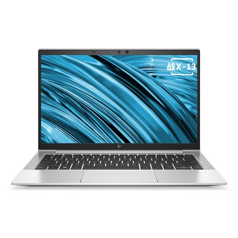 惠普 EliteBook 835 G7 系列