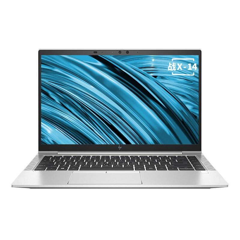 惠普 EliteBook 845 G7 系列