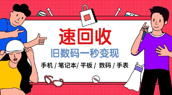 一加Nord将国内发布,骁龙765G卖两千三香不香?
