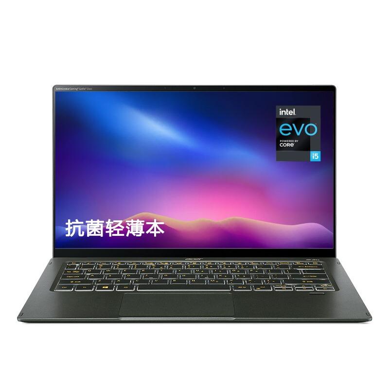 Acer 非凡 S5 系列