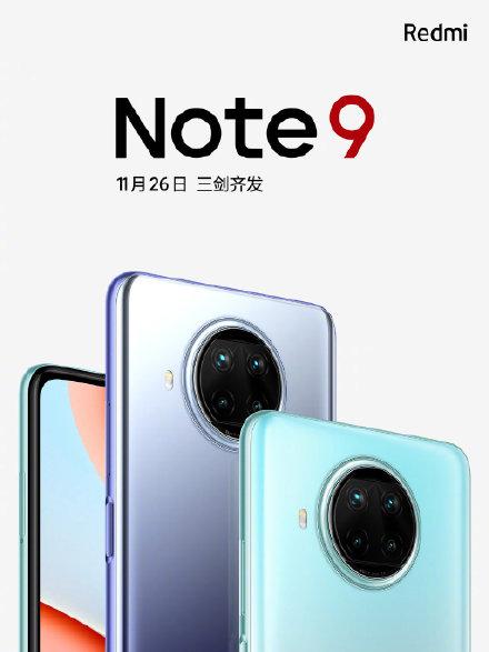 一亿像素加持的Redmi Note 9?售¥999?那将是又一爆款