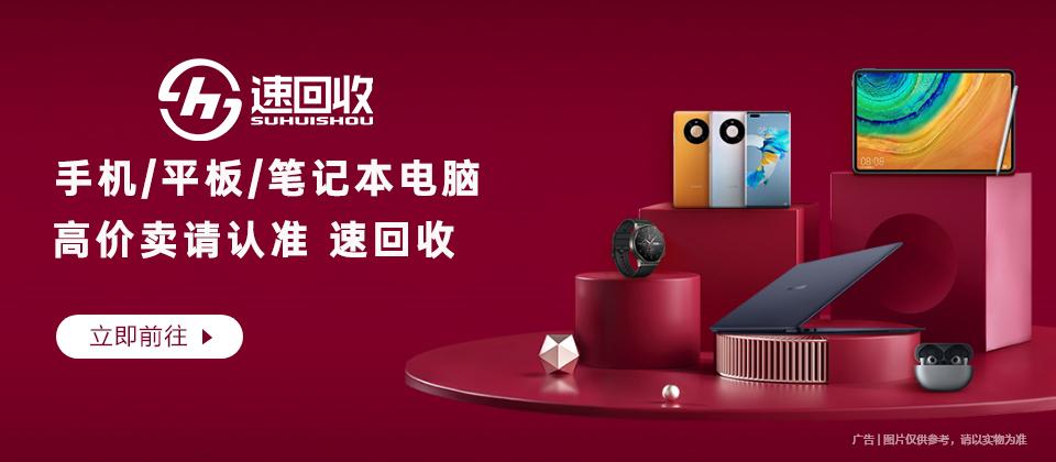 网传小米11外形大革新:全新相机布局