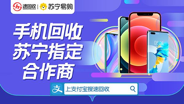 小米海外发布全新一亿像素新机预告,Redmi Note9 Pro的改版?