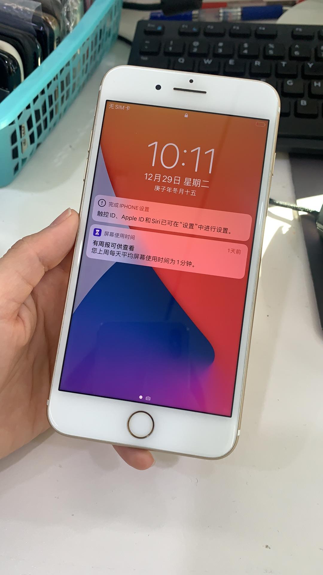 iPhone7plus 国行 金色 128g