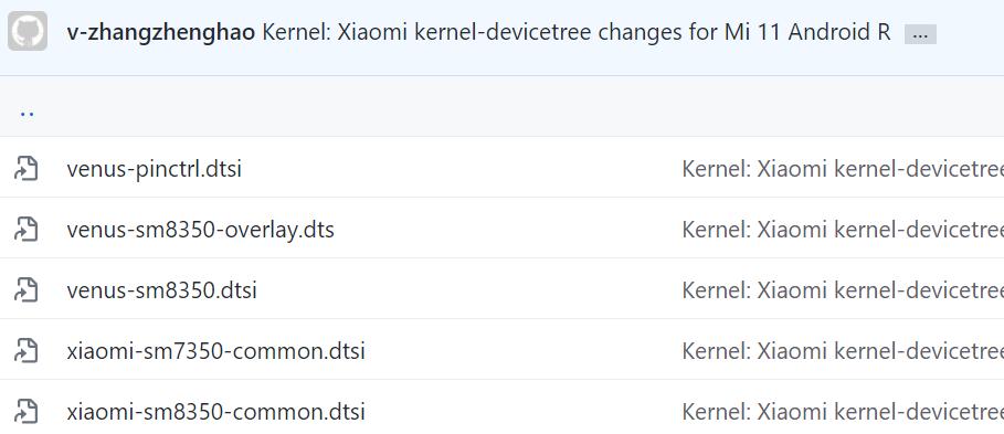速回收·聊数码:MIUI代码泄漏,红米K40携带高通新U将发布?