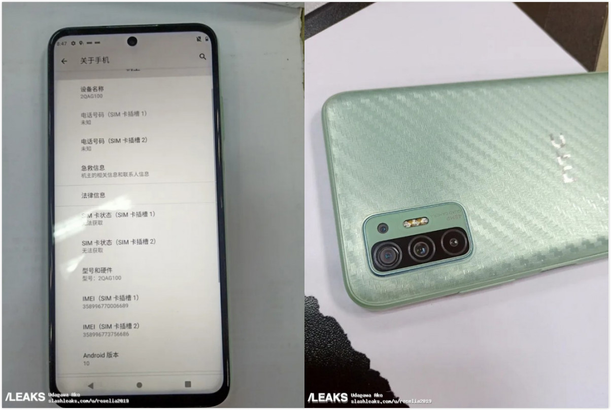 速回收·聊数码:曾经安卓手机老大哥HTC 5G新机曝光