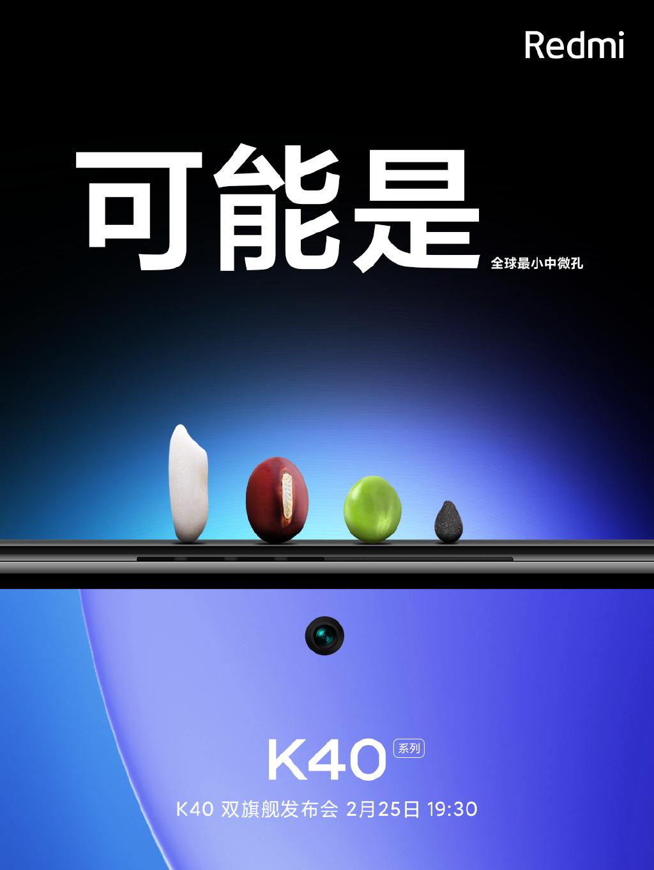 速回收·聊数码:K40系列顶级直屏放大招,全系标配?