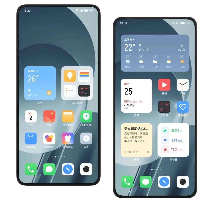 速回收·聊数码:超纯净Flyme9来袭,这次能与iOS媲美?