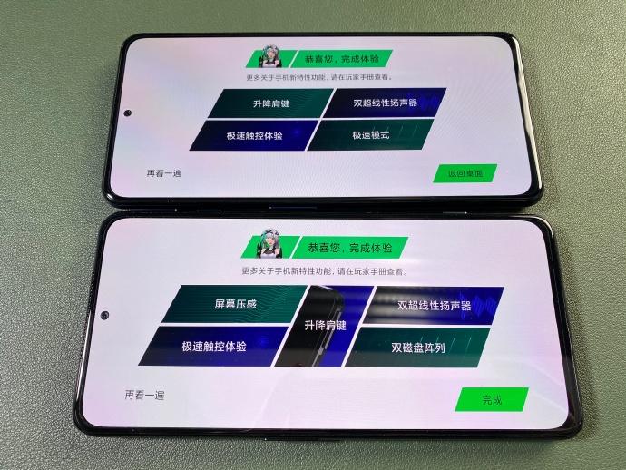 手机速回收网:黑鲨4和黑鲨4Pro做个简单的对比