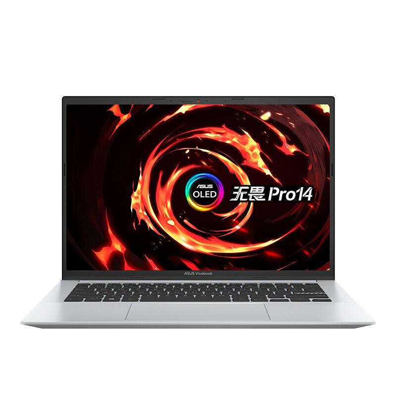 华硕 无畏Pro 14寸 系列