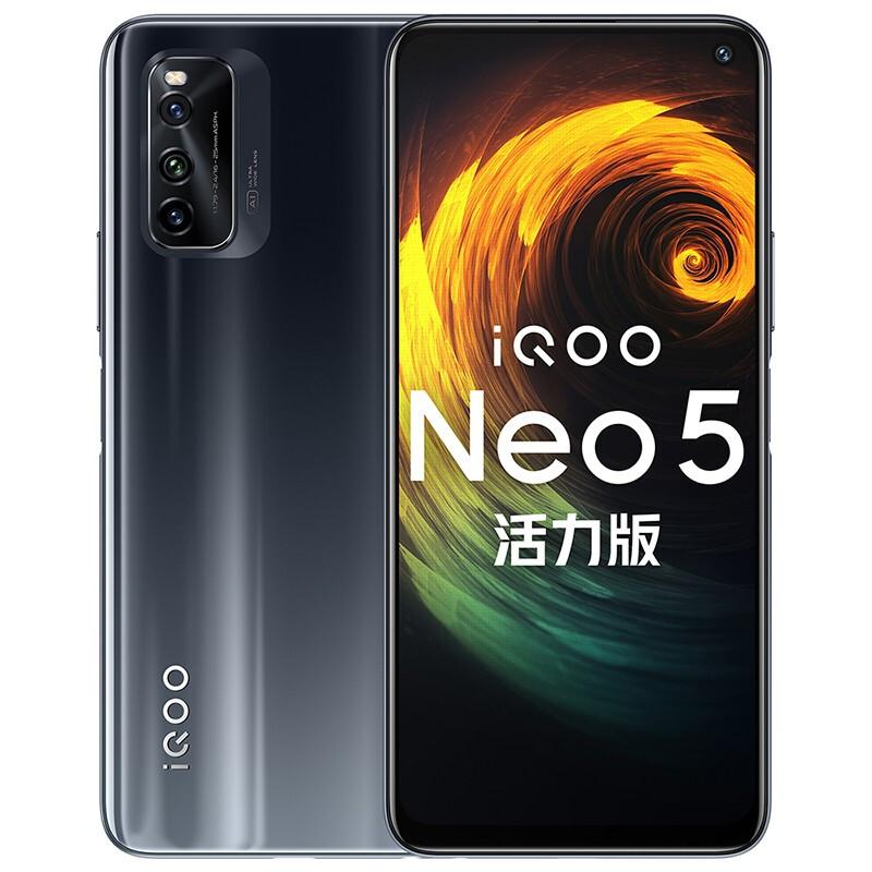 vivo iQOO Neo5 活力版