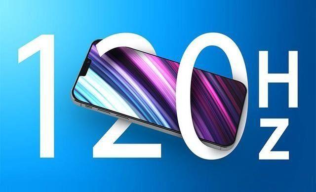 手机速回收网:你们觉得有戏吗?iPhone 13 Pro 或支持 120Hz 刷新率