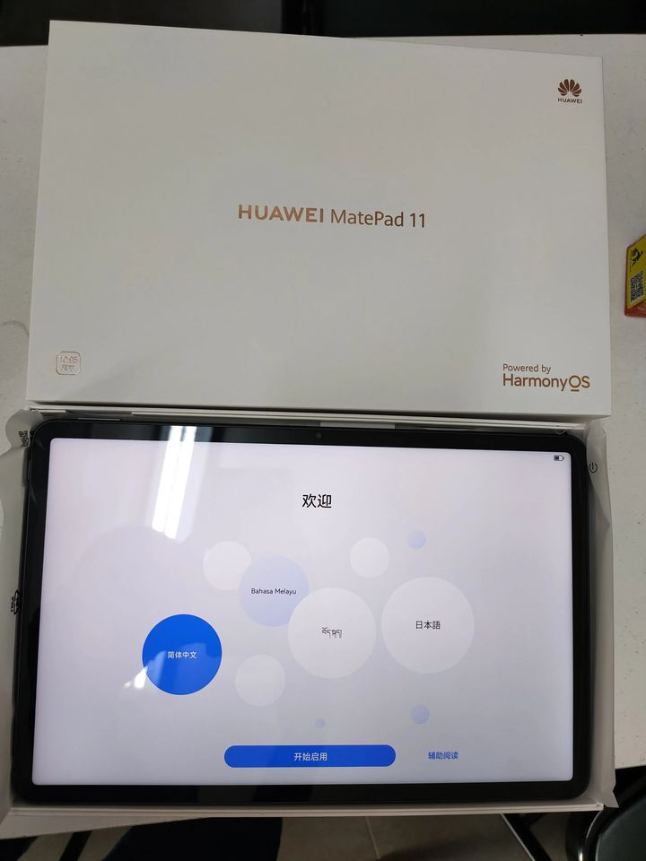 """手机速回收网:华为MatePad 11新""""劲敌""""小米平板也入网了"""