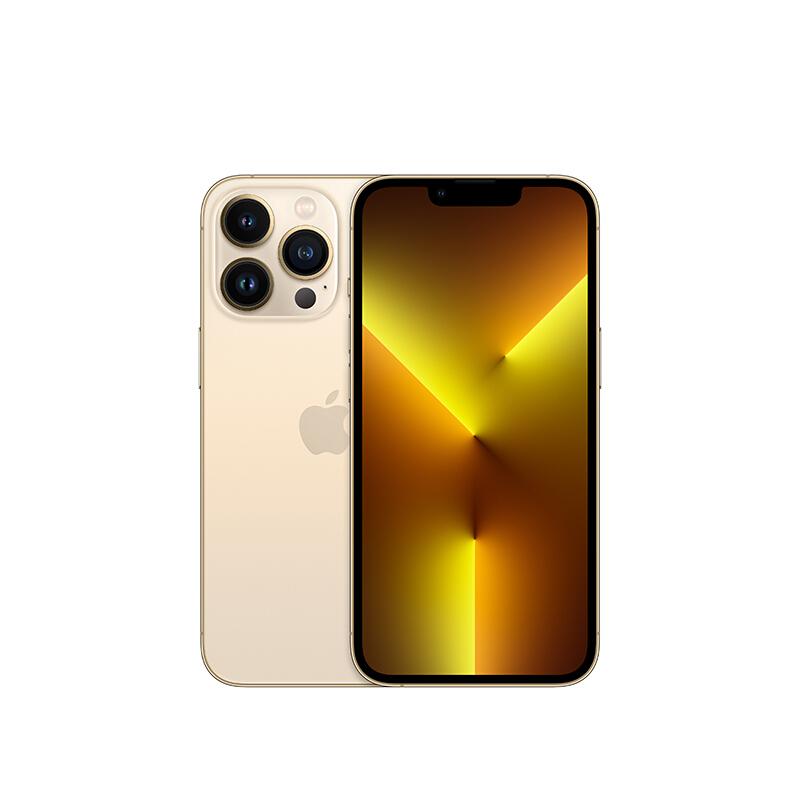 苹果 iPhone 13 Pro